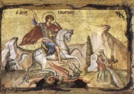 Sveti Đorđe - Đurđevdan