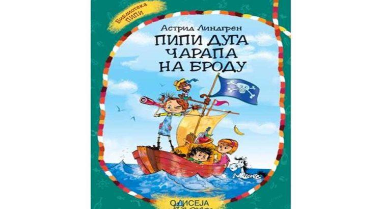 Pipi Duga Čarapa na brodu